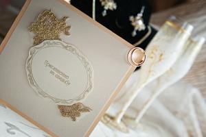 Приглашение на свадьбу ручная работа