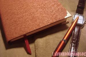Блокнот для мужчины ручной работы