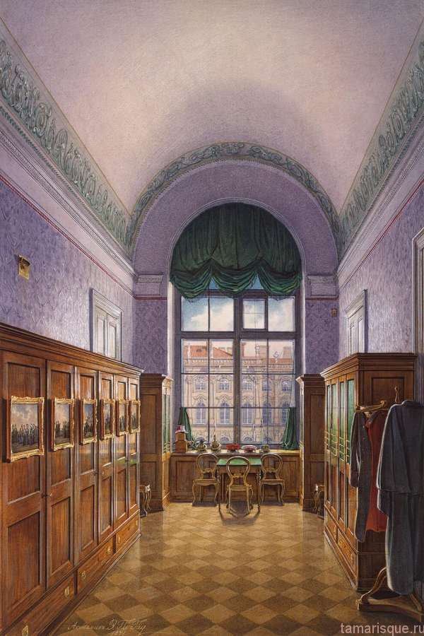 Интерьеры Зимнего дворца. Гардеробная императора Александра II.