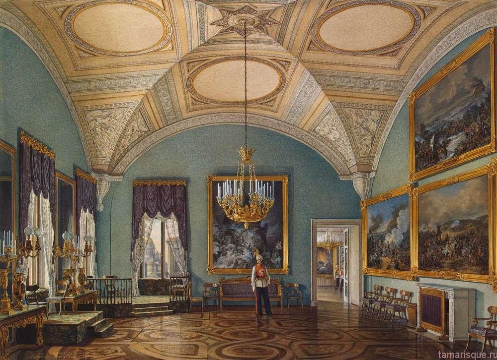 Интерьеры Зимнего дворца. Первый зал военной галереи.