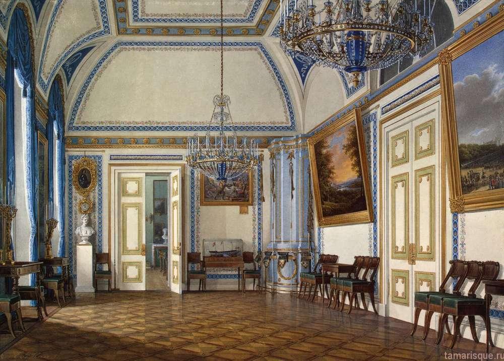 Интерьеры Зимнего дворца. Приемная наследника Великого Князя Николая Александровича.