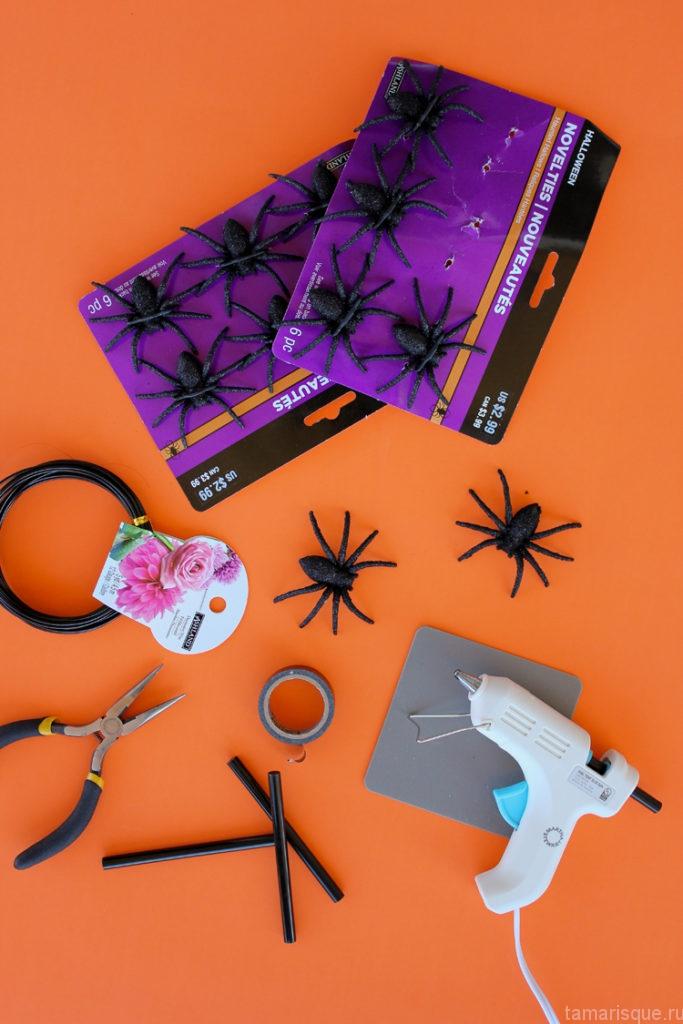 Делаем корону для Хеллоуина