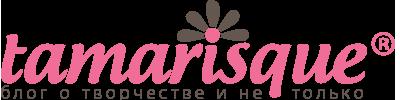 Tamarisque
