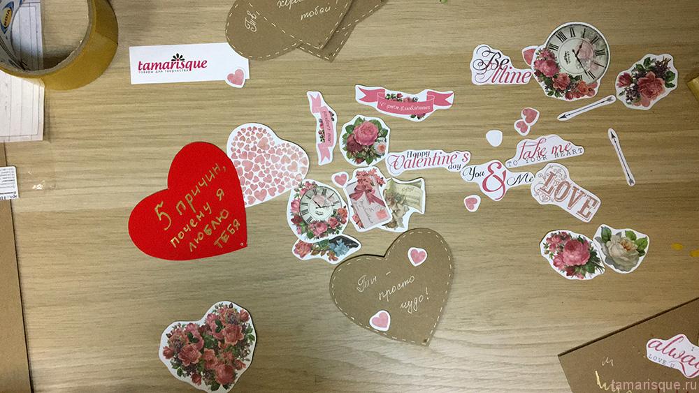 Делаем открытку-сердце